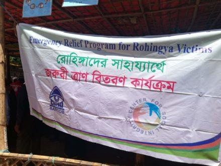 Carry the Future Rohingya Refugees